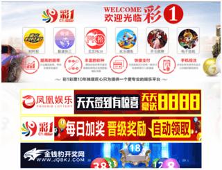 w-youm.com screenshot