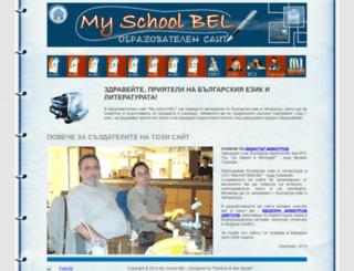 w.myschoolbel.info screenshot