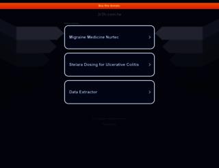 w3.3r3h.com.tw screenshot