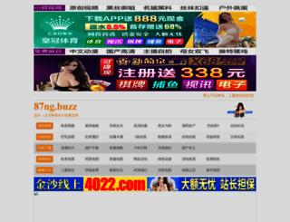 w3r2.com screenshot