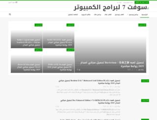 w7soft.com screenshot