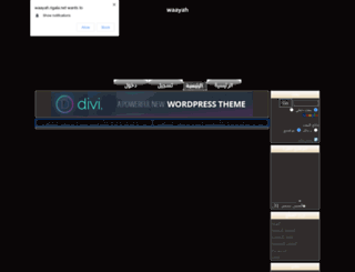 waayah.yoo7.com screenshot