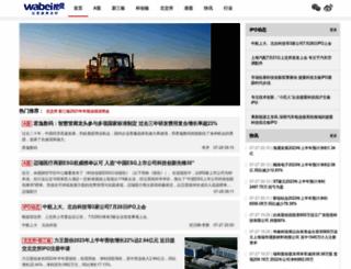 wabei.cn screenshot