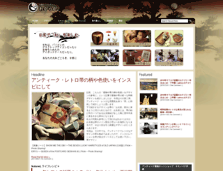 wagaraga.com screenshot
