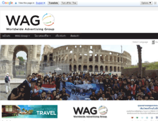 waggrouporg.com screenshot