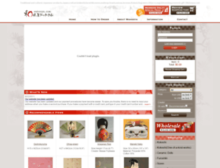 wahooya.com screenshot
