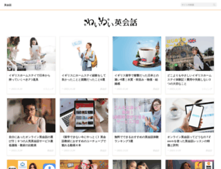 waiwaienglish.com screenshot