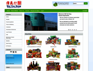 waiyeehong.com screenshot