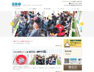 wakasagitsuri.com screenshot
