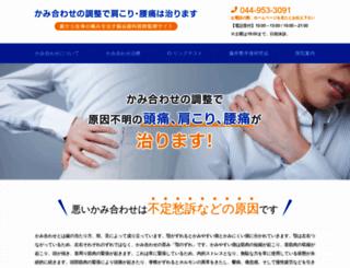 wakitani.com screenshot