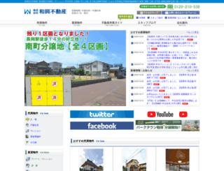 wako-re.info screenshot