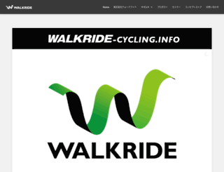 walkride-cycling.info screenshot