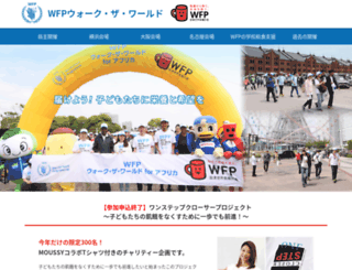 walktheworld.jp screenshot