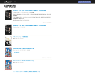 wallagroup.com screenshot