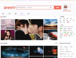 wallpaper.leidian.com screenshot