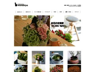 wanabiya.com screenshot