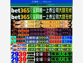 wangerblog.com screenshot