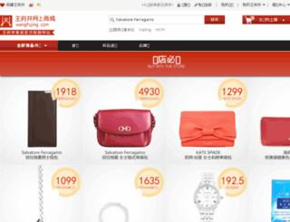 wangfujing.com screenshot