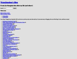 wangjianshuo.com screenshot
