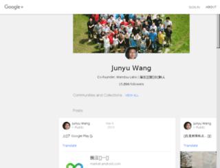 wangjunyu.net screenshot