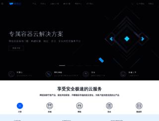 wangsucloud.com screenshot