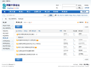wangzhuancn.com screenshot