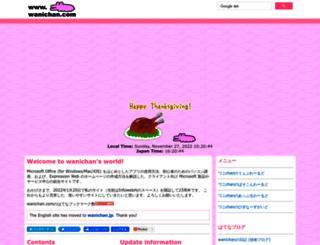 wanichan.com screenshot