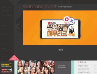 wannabeps.com screenshot