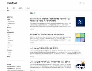 wansdream.net screenshot