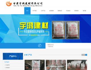 wanted.com.tw screenshot