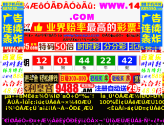 wanvns.com screenshot