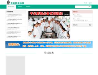 wanyizhan.cn screenshot