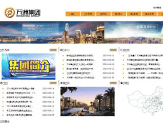 wanzhou-china.com screenshot