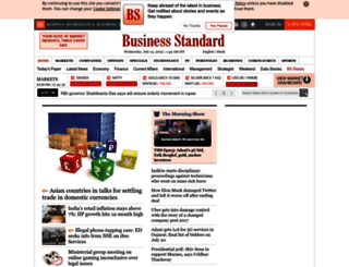 wap.business-standard.com screenshot
