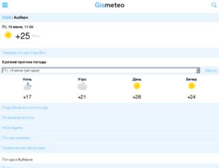 wap.gismeteo.ua screenshot