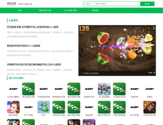 wap.mrpyx.cn screenshot