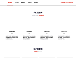 waqiang.com screenshot