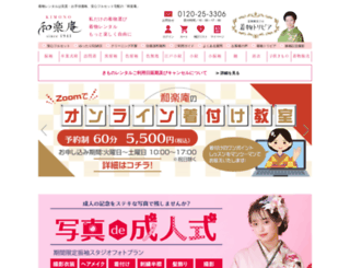 warakuan.jp screenshot