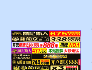 warbirdswa.com screenshot