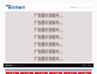 wardahshop.com screenshot