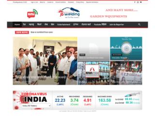 wartaa.com screenshot