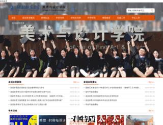 waryatv.com screenshot