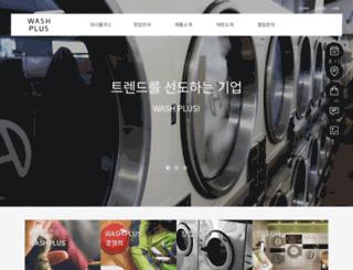 washplus.net screenshot