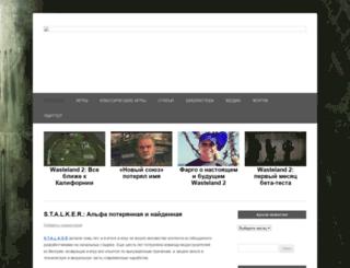 wasteland.ag.ru screenshot