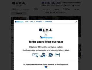 wasuian.com screenshot
