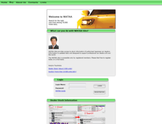 wataa.net screenshot