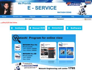 watashinet.com screenshot