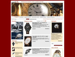 watch-ua.net screenshot