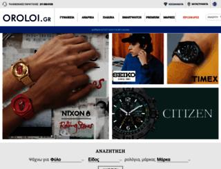 watch.com.gr screenshot