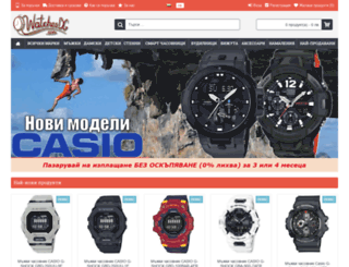watchesbg.com screenshot